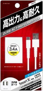 2USB AC充電器3.4A Smart IC microUSBケーブル付属