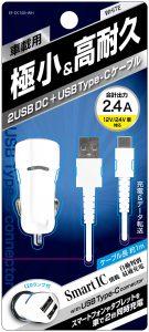 極小&高耐久 2USB DC+Type-Cケーブル 2.4A