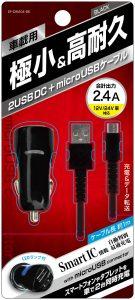 極小&高耐久 2USB DC+microUSBケーブル 2.4A