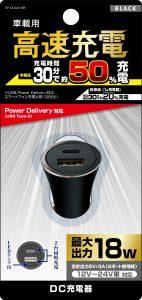 PD対応 Cポート&Aポート DC充電器